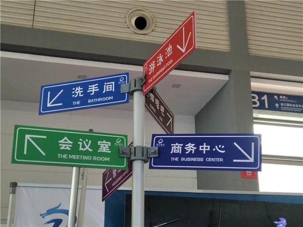 西安道路指示牌-导示标识标牌系列