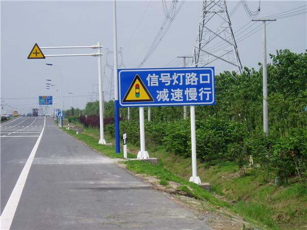 西安道路指示牌
