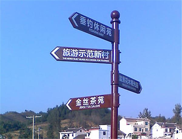 西安交通标志杆的依据以及标牌反光膜的级别