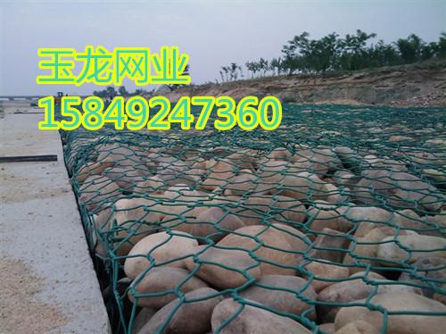 河道护坡格宾石笼网
