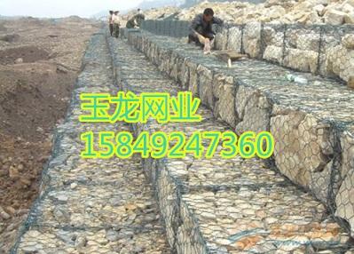 石笼网使用中