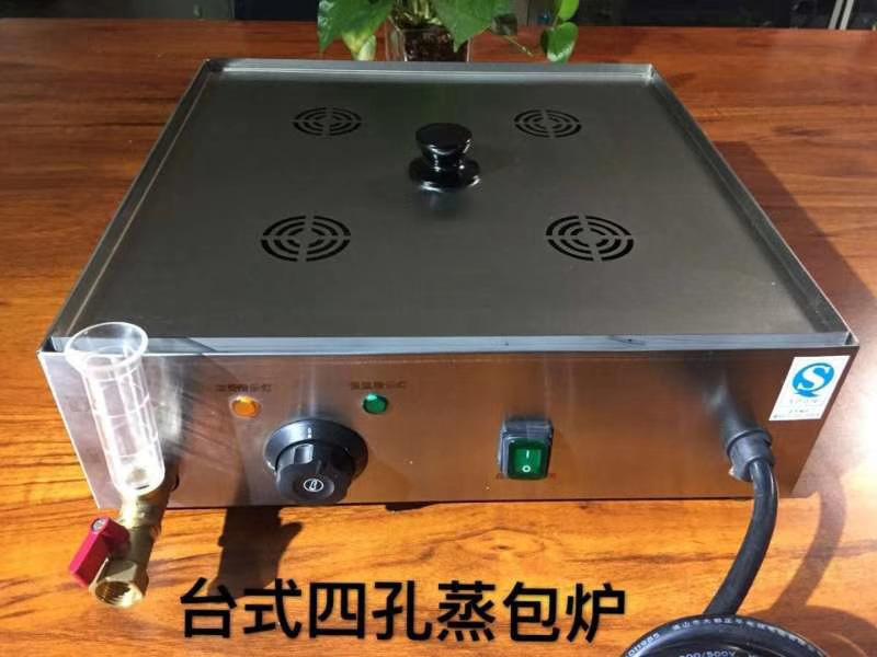 不锈钢蒸包炉