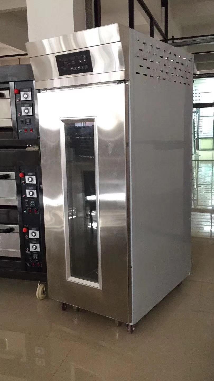不锈钢发酵柜
