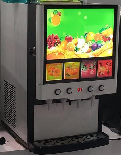 小家电-果汁机
