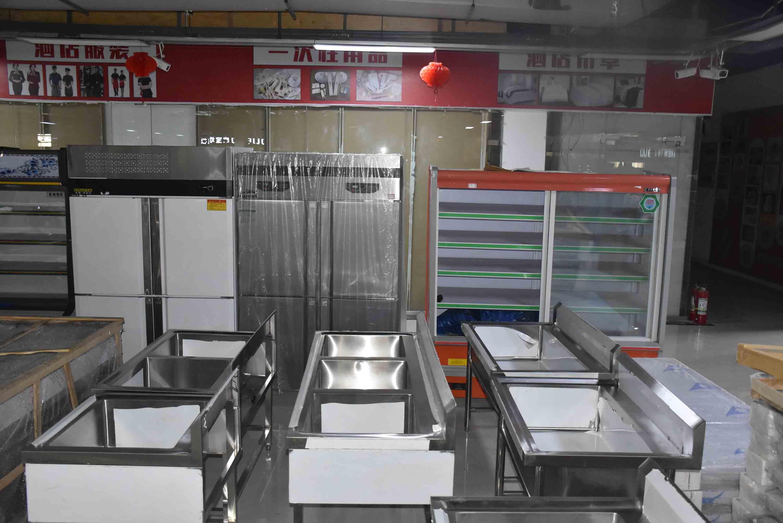 南阳销售厨房用具-双温四门冰柜
