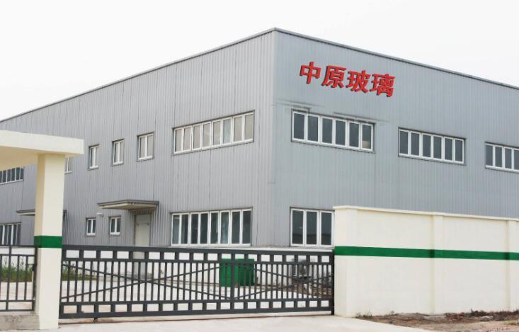 陕西西安中原钢化玻璃厂