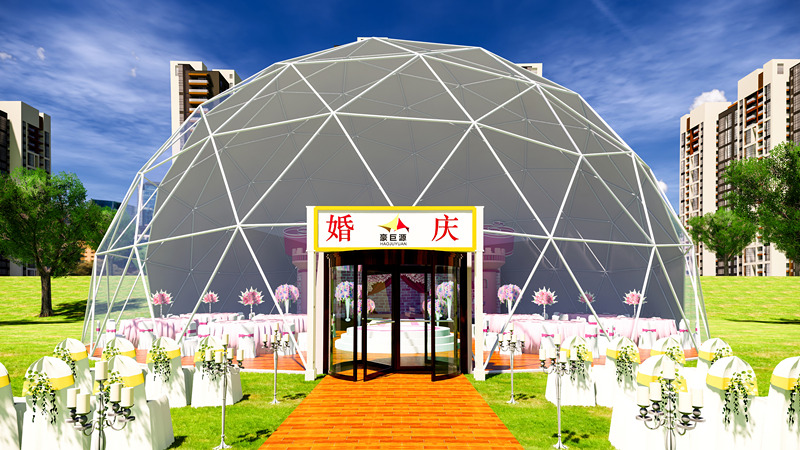 豪巨源25米球型帐篷
