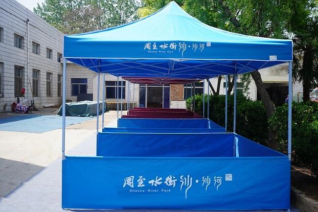 3米*3米广告围档帐篷