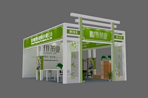 我公司为鹏翔茶业搭建展台