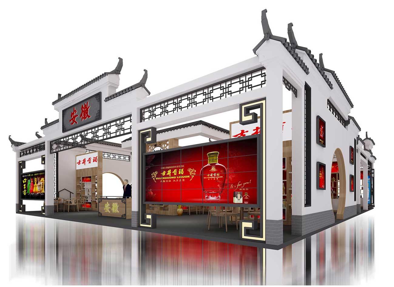 徽式建筑文化西安展台设计搭建