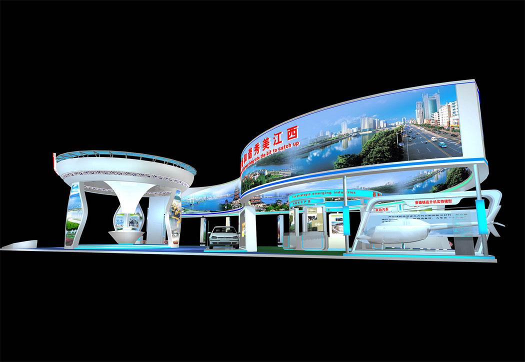 魅力江西西安展台设计搭建