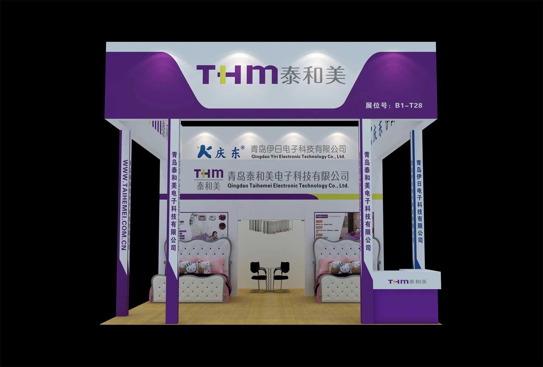 泰和美电子科技西安展台设计搭建