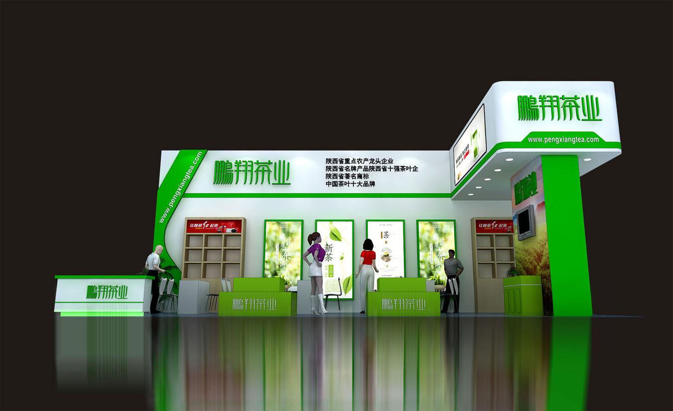 杨凌农高会鹏翔茶业西安展厅设计