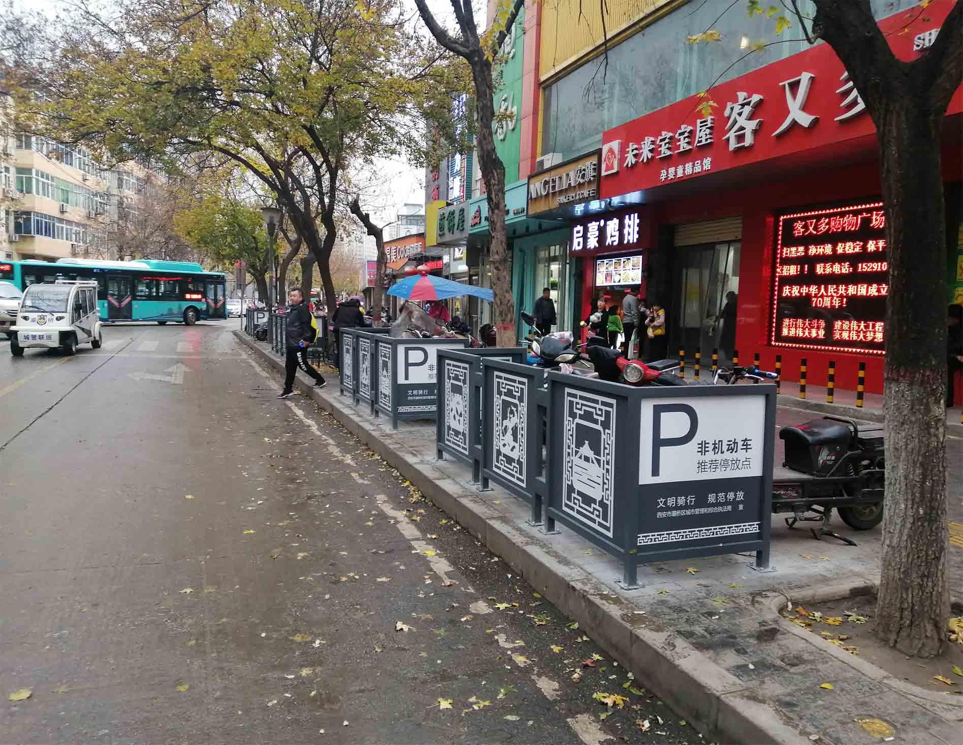 白鹿原自行车标识西安活动策划