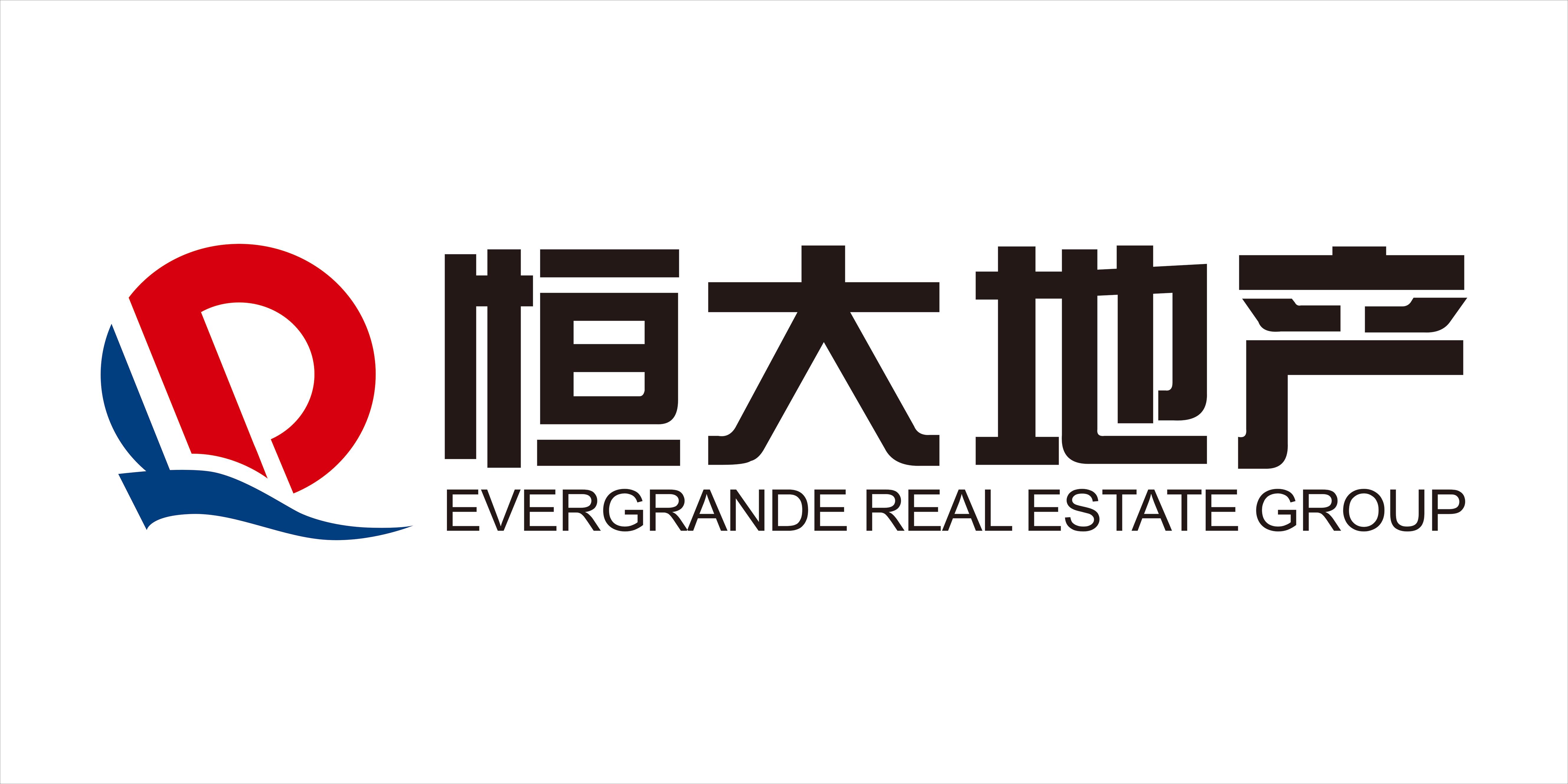 旭阳展览合作客户-恒大地产