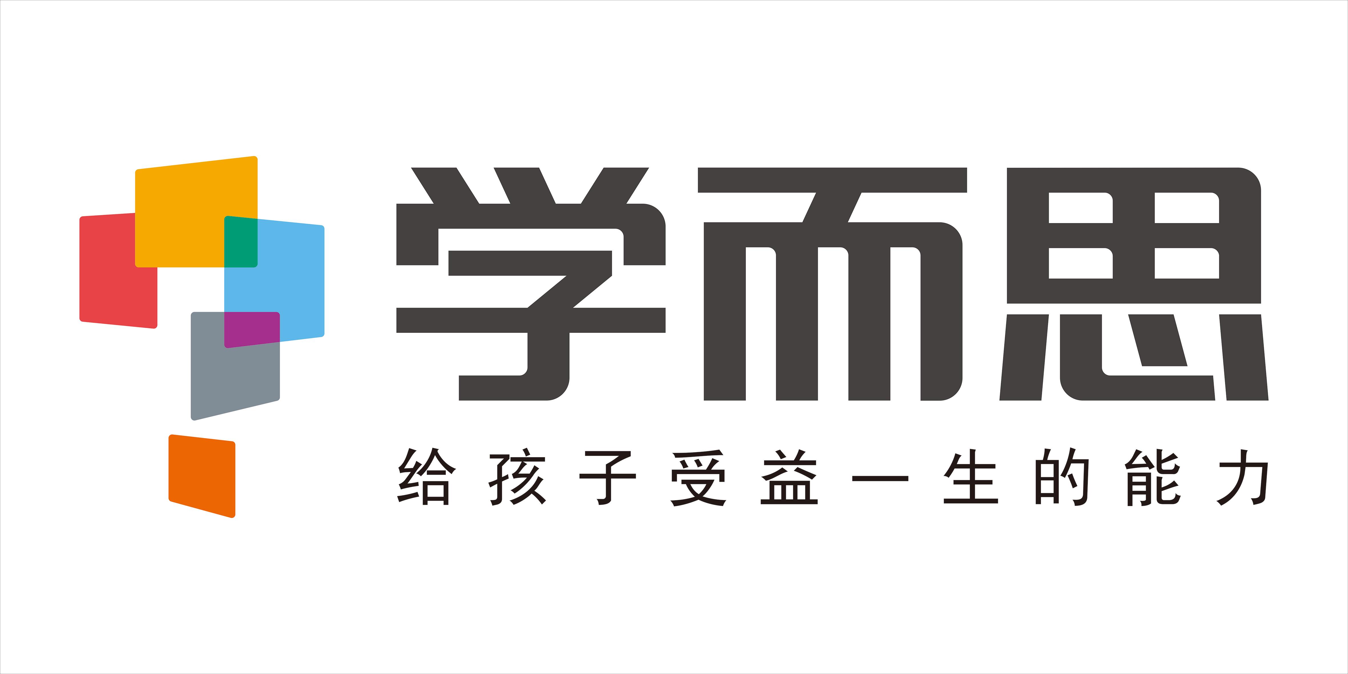 旭阳展览合作客户-学而思网校西安分部