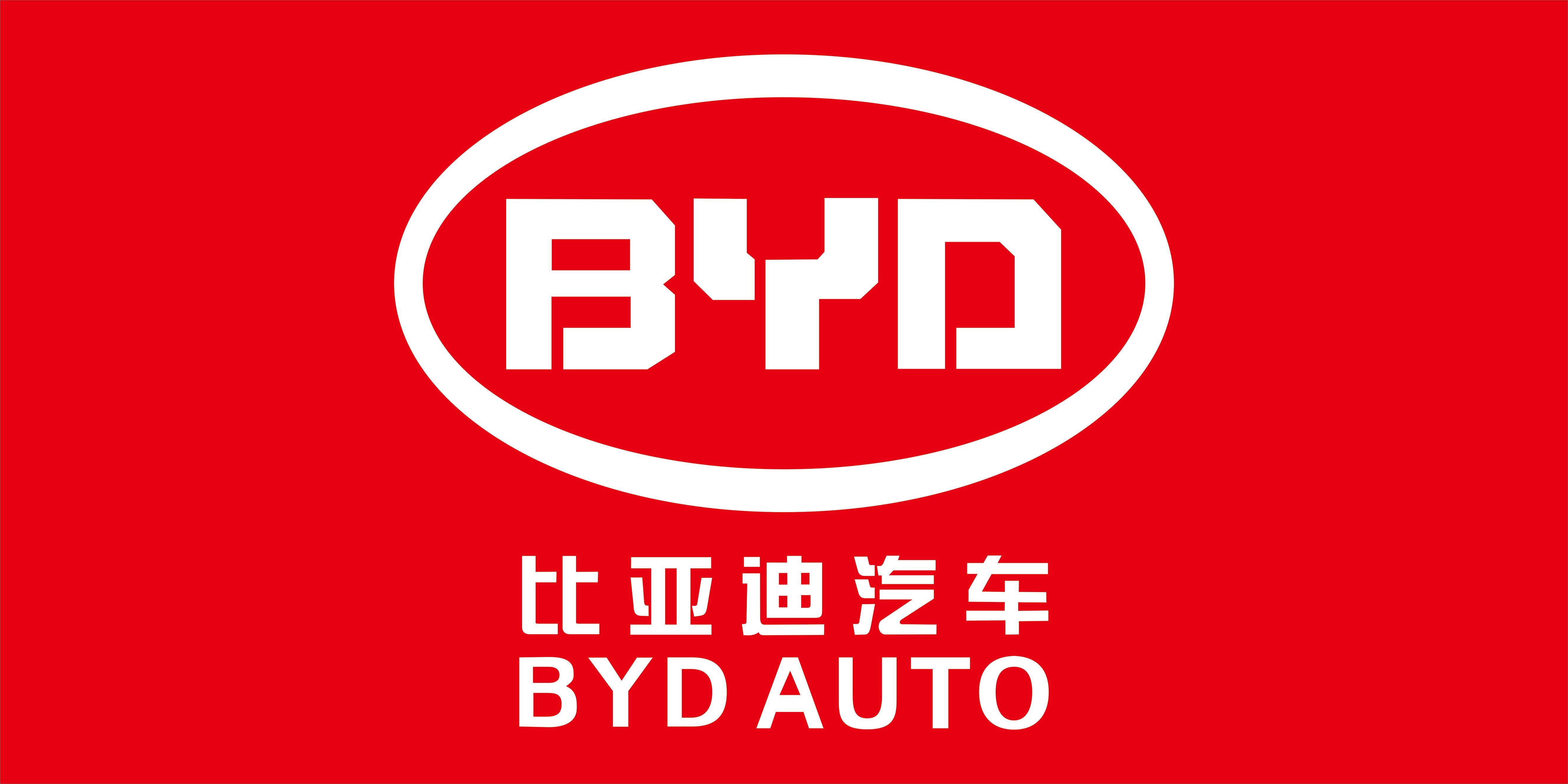 旭阳展览合作客户-BYD
