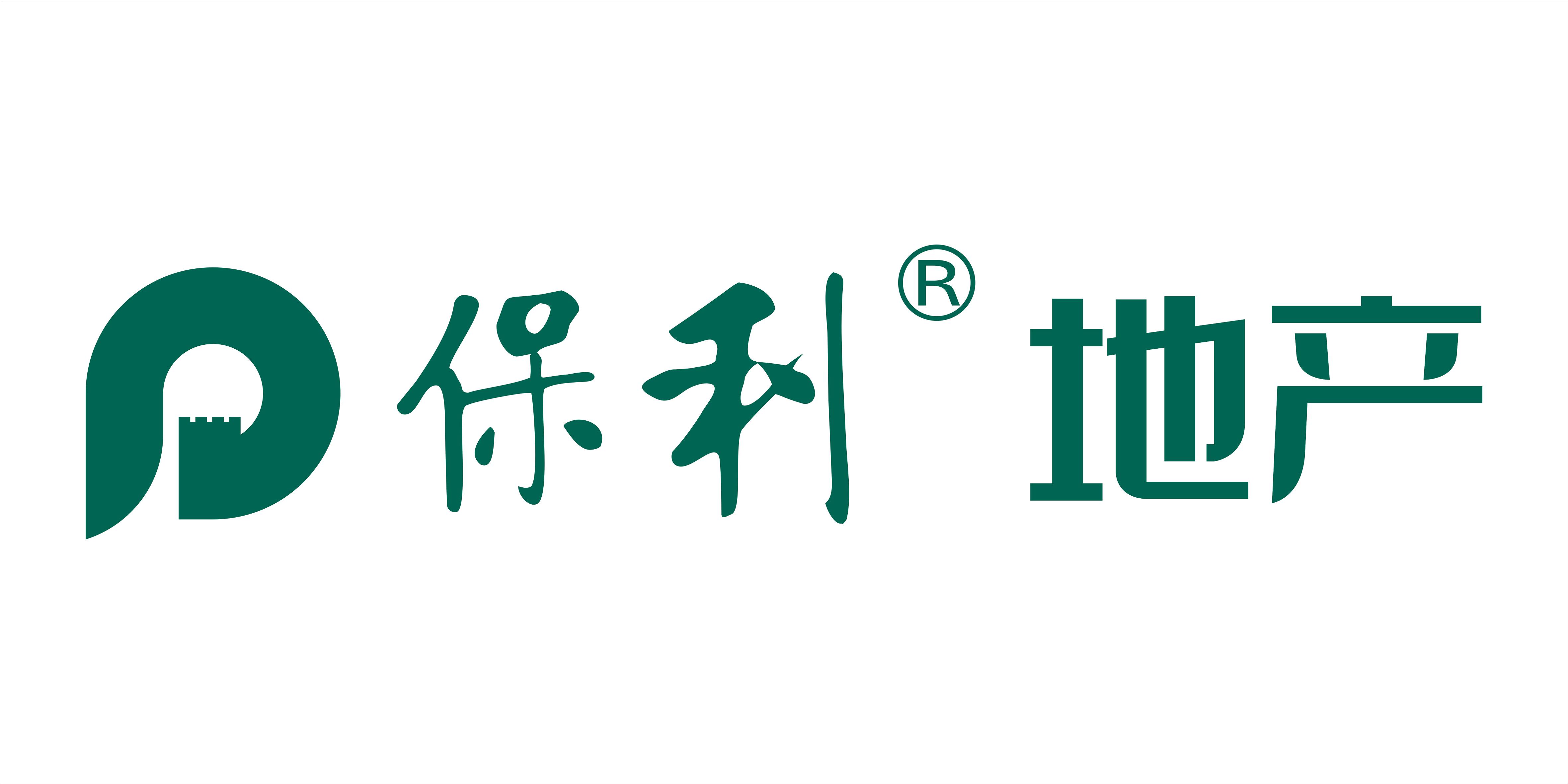 旭阳展览合作客户-保利地产