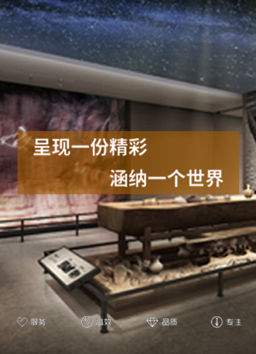 西安旭阳展览展示有限公司