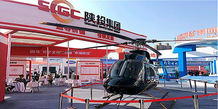 陕投集团煤博会活动展
