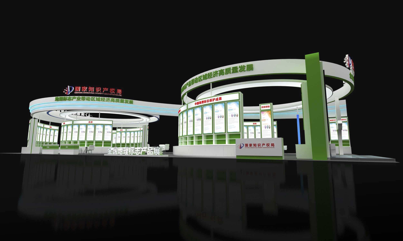 杨凌农高会西安展台设计搭建