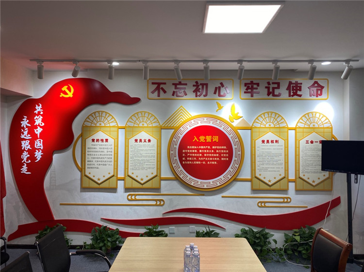 国神集团党建文化墙设计