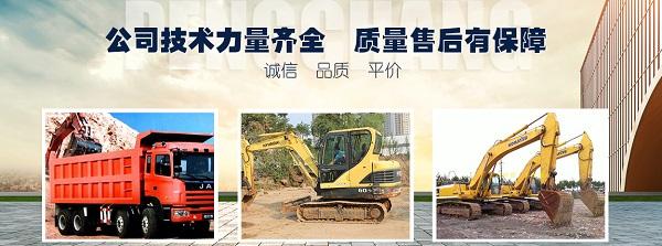 四川挖掘机租赁公司