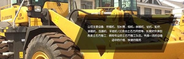 成都国益工程机械设备有限公司