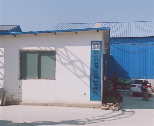 信阳护坡砖厂家厂区概况