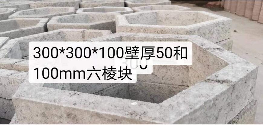 信阳六棱砖厂家