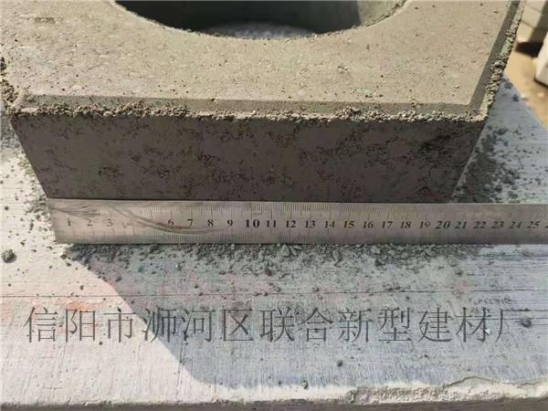 信阳护坡砖哪家好