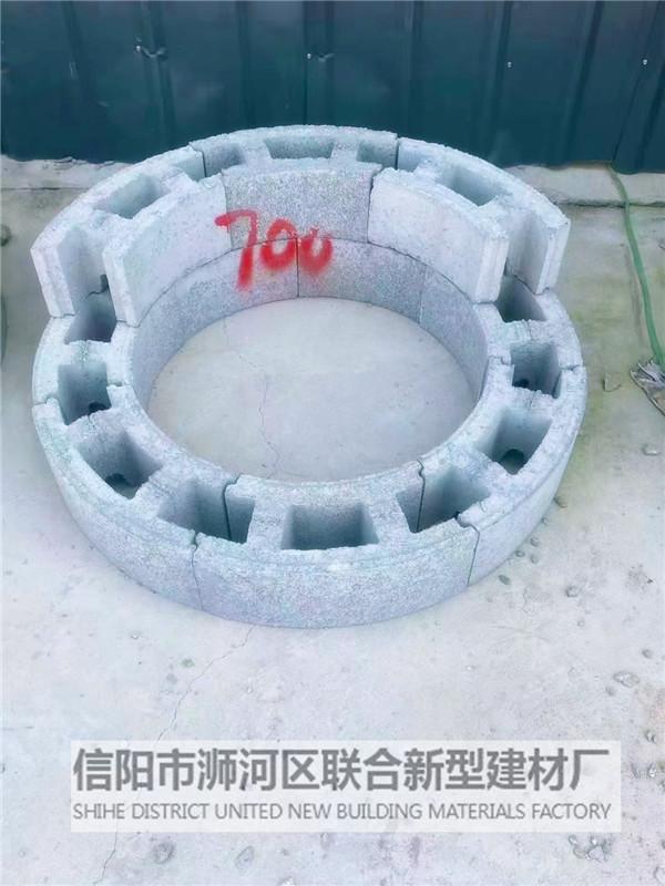 井壁模块砖700
