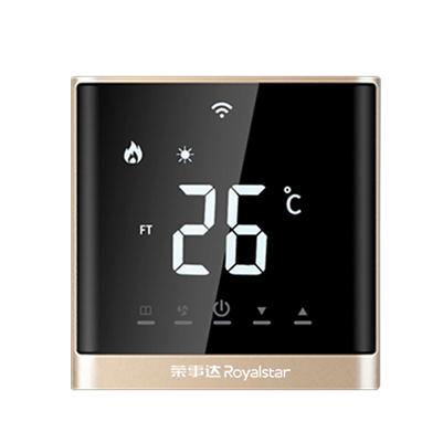 成都智能家居加盟—地暖温控器