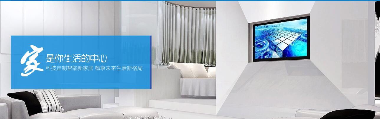 成都瑞昇昌科技