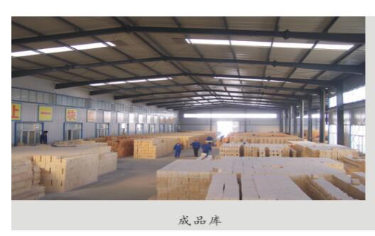 辽宁高铝耐火砖成品库