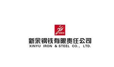 辽宁高铝耐火砖厂家与新余钢铁的成功案例