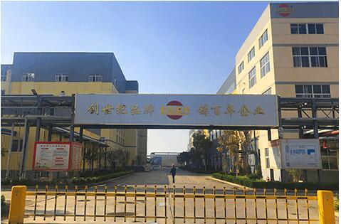 辽宁耐火砖厂家与济宁阳光化学有限公司的成功案例