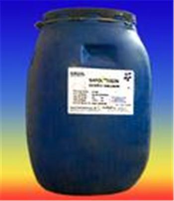 三氯异氰尿酸片(TCCA)