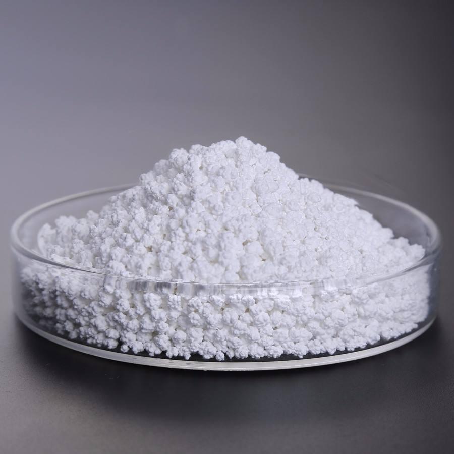 西安氯化钙批发