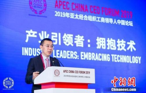 汉能袁亚彬:移动能源加5G将助力中国..一把