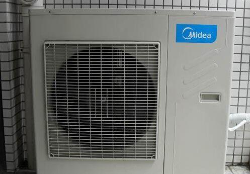 西安美的空调维修