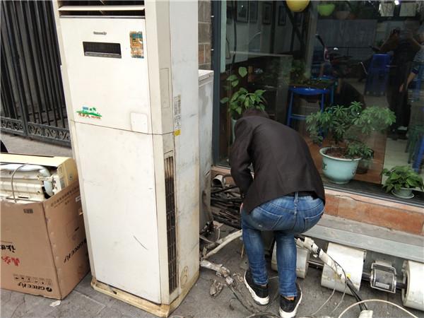 西安空调维修