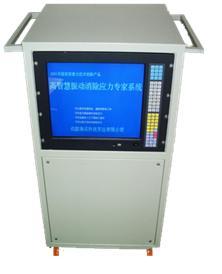 HX-VAAI-B:高智慧振动消除应力系统