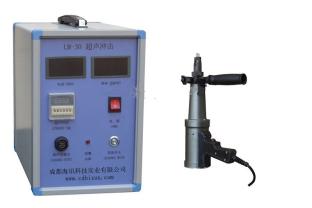 HX-30型 超声波应力消除仪