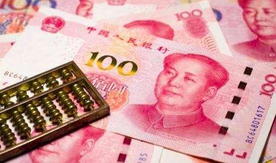 央行談人民幣