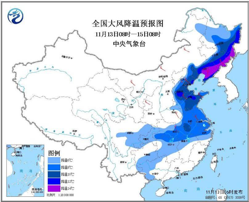 強冷空氣持續 華北黃淮等地降溫可達12℃以上