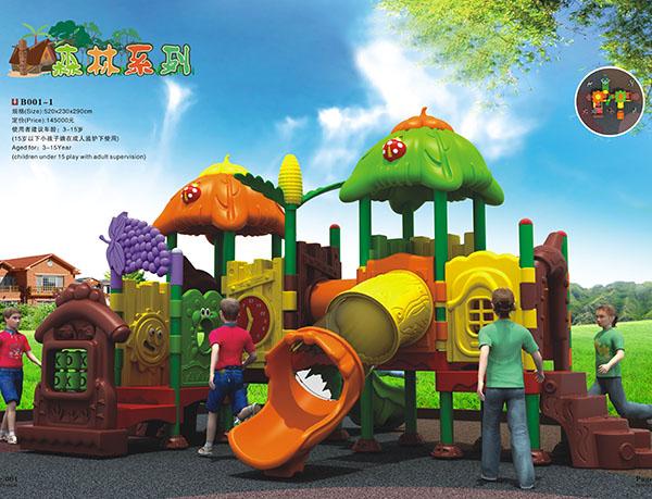 四川儿童游乐设备