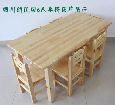 幼儿园儿童实木6人桌椅
