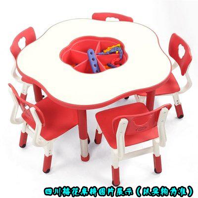 博用游乐谈如何选购幼儿园桌椅