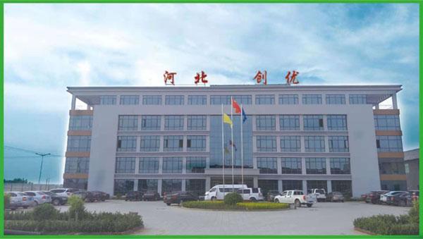 河北省创优金属科技有限公司